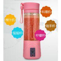 迷你便携充电果汁杯 小旋风3代电动榨汁杯 多功能玻璃杯子