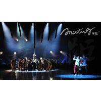 乌鲁木齐米廷谈舞台灯光设计对舞台氛围的渲染的理解