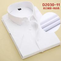 富哥工厂店男款韩版衬衫