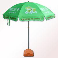 萌逗乐饮料太阳伞_冰饮广告雨伞_户外遮阳伞厂