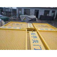 工地临边护栏 建筑基坑防护网 喷漆隔离网 样品免费