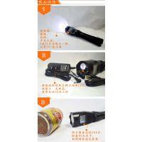 JW5115 智能摄像电筒