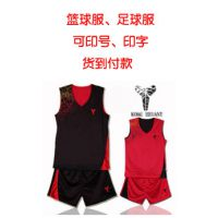 2天出货 篮球服足球训练服等运动服广告衫定制印号批发