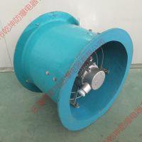风叶直径560mm FBT35-11-5.6防爆防腐轴流风机1.1KW厂家批发