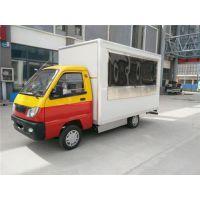 四轮电动餐车,美旺餐车,武汉四轮电动餐车