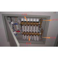 集分水器 同时满足供热与制冷的需求 节能效果好