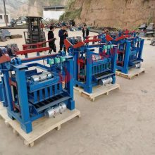 【厂家热销】小型制砖机 小型人行步道砖机 小型空心砌块砖机