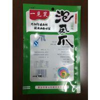 厂家供应铜山县食品真空包装,肉食品包装袋,可按样品加工定做