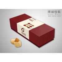 休闲食品包装厂家 食品礼盒设计定做