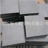 中子屏蔽含硼板 达沃斯含硼聚乙烯防辐射板