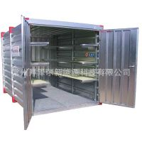供应拼装集装箱活动房 折叠式集装箱 支持订做