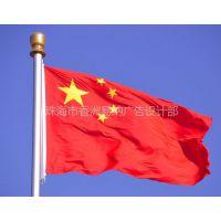 供应珠海广告旗帜