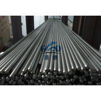 批发DT4C电磁纯铁 DT4C电工纯铁棒 DT4C纯铁圆钢