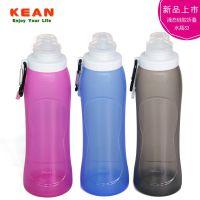 便携硅胶折叠水瓶  水袋  外旅行运动水壶  防漏杯子