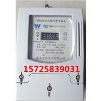 供应多用户联网电能表//组合式电能表厂家直销