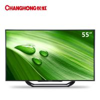 Changhong/长虹 LED55C2080i 55吋网络安卓智能液晶电视wifi