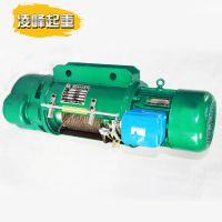长期供应 兴邦CD1电动葫芦 钢丝绳电动葫芦 1tx9m