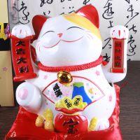 厂家直销 陶瓷日本招财猫摆件工艺品 家居装饰品开业招财礼品1317