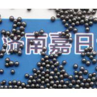 济南嘉日耐磨合金钢丸S550(直径1.7mm)