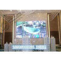 供应威海P5 P6 P7.62 P10 P16全彩户外模组室内单元板LED显示屏