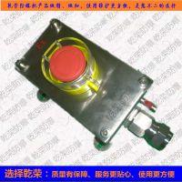 全国供应不锈钢防水按钮盒 ,LA53机旁不锈钢防水按钮盒,不锈钢按钮