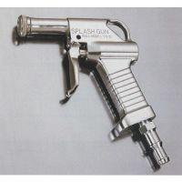 代理日本志贺SPLASH GUN喷枪SG-1C