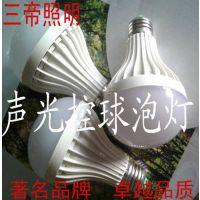 声光控球泡灯三帝9-12w 电压24v