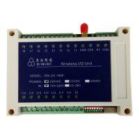 供应无线遥控、无线IO控制器 DW-J31-1600