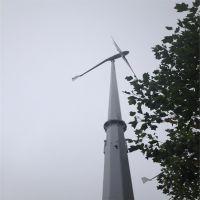 晟成20kw并网型风力发电机 抗风能力强