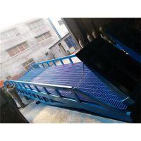 辽宁登车桥,强峰登车桥厂家,8吨移动式登车桥