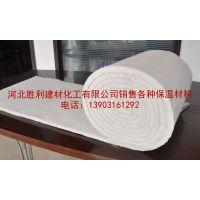 供应吉林通化硅酸铝针刺毯多少钱一吨?规格