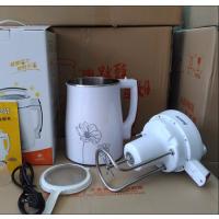厂家批发马帮跑江湖下乡舞台销五谷九阳豆浆机