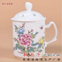 办公茶杯 陶瓷带盖水杯 瓷杯子 办公会议杯 开会杯