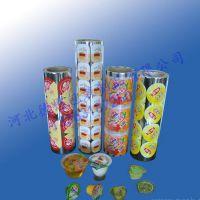 厂家定做彩印复合包装卷膜 铝箔食品小包装袋卷膜 opp透明卷膜