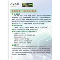 牙科污水臭氧消毒设备 全自动运行质量过硬 晋中弘顺HSCY型