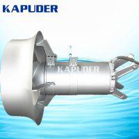 南京凯普德环保设备厂家现货供应QJB4/12不锈钢304潜水搅拌机