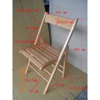 江桥竹藤生态装饰工艺品厂发定做实木折叠椅子 外贸出口休闲椅