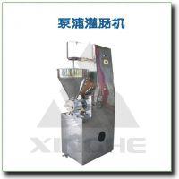 兴和小型灌肠机,灌肠生产设备