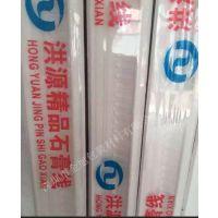 石膏线踢脚线PVC包装收缩膜