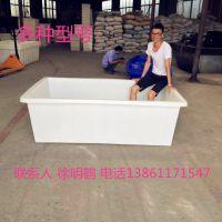 400升盆牛筋塑料水箱水产养殖箱长方形加厚养龟缸养鱼家用特大箱