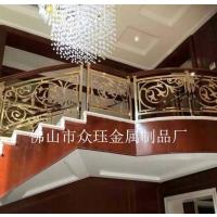 铝艺雕花镂空镀金色楼梯护栏