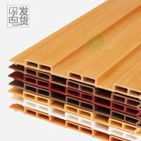 生态木200长城板