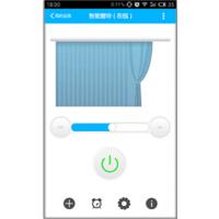 智能wifi电动窗帘手机app远程控制方案