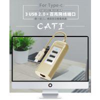 REMAX卡迪 RU-U4 3USB Type-c 网口HUB[REMAX新品】高速拓展,卡迪
