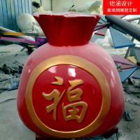 【铠涵工艺品】福袋雕塑定制|春节商场美陈装饰摆件