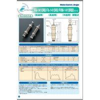 供应FA1410RB/RD/FWM-1410RBD-S/C不二精器FUJI SEIKI缓冲器(阻尼器)