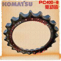 KOMATSU/小松PC400-6挖机驱动齿轮子