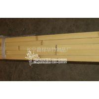 供应环保各种竹片  竹装饰材料