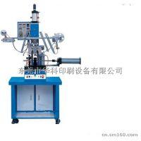 供应全自动热转印机定做生产