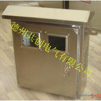 厂家直销、电表箱、不锈钢配电箱、配电箱电气成套